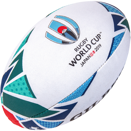 PIŁKA REPLIKA GILBERT RUGBY WORLD CUP 2019